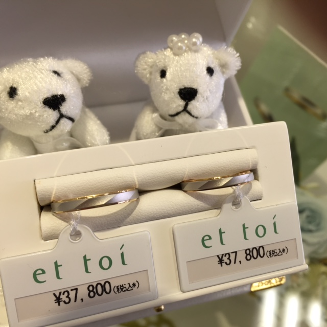 マリッジリング★結婚指輪
