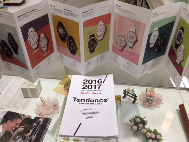 【Tendence】カタログ
