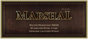 marshal_logo